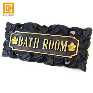 サインプレート(BATH ROOM)   バスルーム お風呂 案内 木製 アンティーク 室内 表札 バリ風 バリ雑貨 バリ風 インテリア|cocobari