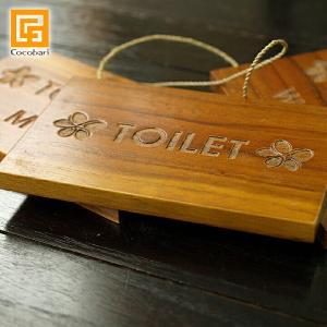 木製 ドアプレート(アルファベットひも付き)   TOILET   トイレ アジアン バリ リゾート バリ雑貨 バリ風 インテリア メール便対応可|cocobari