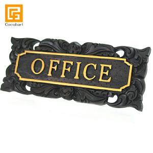 サインプレート(OFFICE)   オフィス 事務所 ドアプレート ドアサイン ルームプレート 木製 バリ風 バリ雑貨 バリ風 インテリア|cocobari