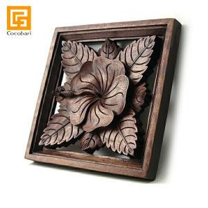 枠付き木彫りのレリーフ(ハイビスカス)   アジアン バリ 木製 ウッドレリーフ 壁掛け 壁飾り お花 バリ雑貨 バリ風 インテリア|cocobari