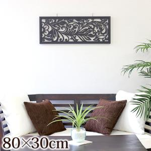 アートパネル(80×30cm)   アジアン 花 アートフレーム 木製 ウッド 壁掛け 壁飾り モダン スタイリッシュ バリ雑貨 バリ風 インテリア|cocobari