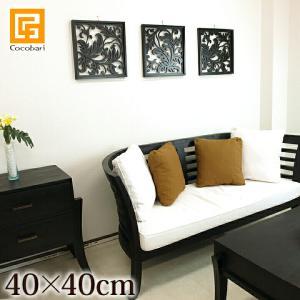 アートパネル(40×40cm)   アジアン バリ 花 アートフレーム 木製 壁掛け 壁飾り モダン...