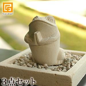 ■商品説明 人気のお祈りカエルと四角のお庭の別バージョンです。 お祈りカエルと四角のお庭(ホワイト)...