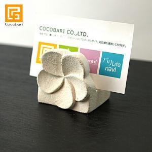 フランジパニ カードホルダー   石 プルメリア カード立て POP 名刺 メモ ショップカード バリ雑貨 バリ風 インテリア|cocobari