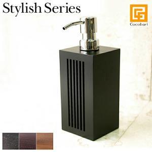 ソープディスペンサー Stylish Series Soap dispenser  lxl 0 ポンプ式   高級感 ホテル ホテルライク バリ スパ ホテル用品 客室備品 モダン おしゃれ|cocobari