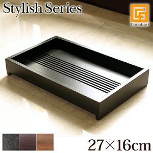 トレイ Stylish Series Tray(27×16×4cm)   ホテル用品 アメニティトレイ バリ 高級 ホテル スパ 客室備品 木製 トレー 小物入れlxl|cocobari