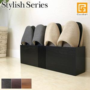 スリッパラック Stylish Series Slippers rack  lxl  高級感 バリ おしゃれ モダン リゾート 木製 バリ雑貨|cocobari