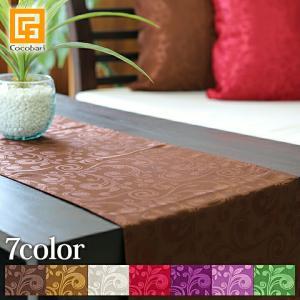 テーブルランナー(ジャガード織り)(7カラー)   アジアン ホテル バリ風 おしゃれ ベッドライナー ベッドスロー インテリア タペストリー メール便対応可|cocobari