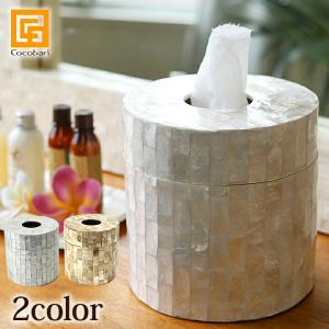 シェルのロールティッシュボックス(丸型)  おしゃれ ロール コンパクト 卓上 ティッシュボックス ホワイト 貝 バリ雑貨 バリ風 インテリア cocobari