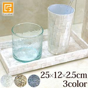 トレイ(シェル)25×12×2.5cm(3色展開)   おしゃれ 小物入れ トレー アメニティケース 貝 バリ雑貨 バリ風 インテリア|cocobari