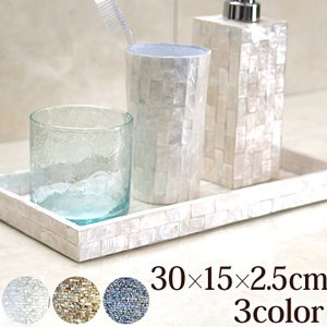 トレイ(シェル)30×15×2.5cm(3色展開)   おしゃれ 小物入れ トレー 貝 バリ雑貨 バリ風 インテリア|cocobari