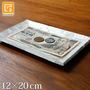 キャッシュトレイ(シェル)(12×20cm)   アジアン雑貨 バリ おしゃれ リゾート バリ雑貨 バリ風 インテリア メール便対応可|cocobari