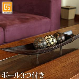 椰子のインテリア(ダークブラウン) ボール3つ付き   アジアン雑貨 バリ おしゃれ オブジェ エスニック バリ雑貨 バリ風 インテリア|cocobari