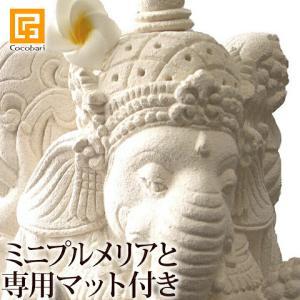 ガネーシャ   プルメリア(頭飾り用ミニ1個、3.5cm 10個)と専用マット付き   置物 石像 ストーン インド 神様 バリ雑貨 バリ風 インテリア|cocobari