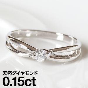 一粒 ダイヤモンド プラチナ リング 指輪 ダイヤ 0.15ct SI2クラス Hカラー Good レディース 人気|cococaru