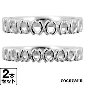ペアリング k10 安い 2本セット イエローゴールド/ホワイトゴールド/ピンクゴールド 金属アレルギー 日本製 ホワイトデー ギフト プレゼント|cococaru