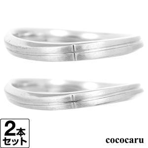 結婚指輪 マリッジリング 安い プラチナ900 2本セット 金属アレルギー 日本製 新生活 母の日 ギフト プレゼント|cococaru