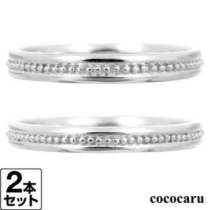 結婚指輪 プラチナ900 安い マリッジリング 2本セット 金属アレルギー 日本製 新生活 母の日 ギフト プレゼント|cococaru