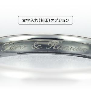 指輪 文字入れ 刻印 指輪 リング メッセージ イニシャル ...