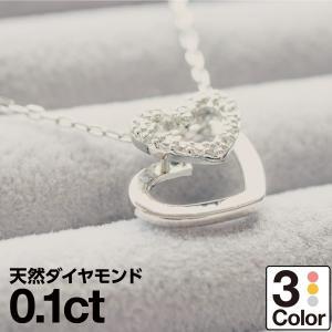 ネックレス レディース ダイヤモンド ネックレス k18 イエローゴールド/ホワイトゴールド/ピンクゴールド 天然ダイヤ 日本製 ホワイトデー ギフト プレゼント|cococaru