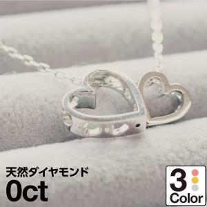 ネックレス レディース ハート ネックレス k18 イエローゴールド/ホワイトゴールド/ピンクゴールド 日本製 ホワイトデー ギフト プレゼント|cococaru