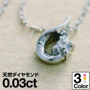 ダイヤモンド ネックレス K10 ピンクゴールド レディース 人気|cococaru