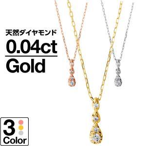 ダイヤモンド ネックレス K10 ホワイトゴールド トリロジー レディース 人気|cococaru