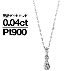 ダイヤモンド ネックレス プラチナ トリロジー レディース 人気 cococaru