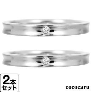 ペアリング 結婚指輪 K18 ホワイトゴールド リング ダイヤモンド 指輪 2本セット マリッジリング|cococaru