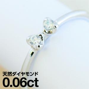 ダイヤモンド リング 指輪 K10 ホワイトゴールド リボン レディース 人気|cococaru