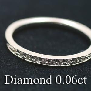 リング ダイヤモンド リング プラチナ900 天然ダイヤ ファッションリング 金属アレルギー 日本製 新生活 母の日 ギフト プレゼント cococaru