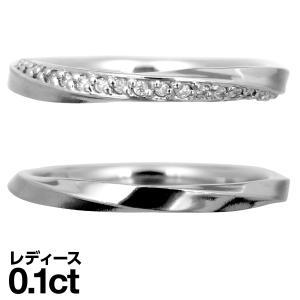 ペアリング マリッジリング 結婚指輪 ホワイトゴールド K18 2本セット ダイヤモンド cococaru