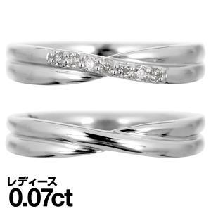 ペアリング マリッジリング 結婚指輪 ホワイトゴールド K10 2本セット ダイヤモンド|cococaru