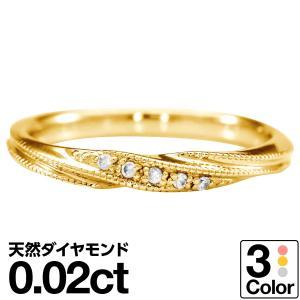 指輪 ブランド おしゃれ レディース ダイヤモンド リング k10 イエローゴールド/ホワイトゴールド/ピンクゴールド 日本製 おしゃれ ギフト プレゼント|cococaru