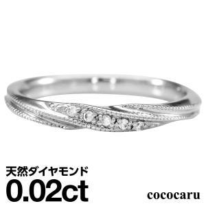 リング ダイヤモンド リング プラチナ900 天然ダイヤ ファッションリング 金属アレルギー 日本製 おしゃれ ギフト プレゼント|cococaru