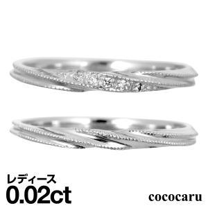 結婚指輪 マリッジリング 安い プラチナ900 ダイヤモンド 2本セット 天然ダイヤ 金属アレルギー 日本製 おしゃれ ギフト プレゼント|cococaru