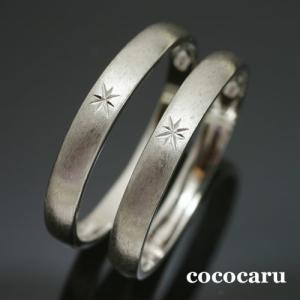 ペアリング プラチナ900 安い 2本セット 金属アレルギー 日本製 ホワイトデー ギフト プレゼント|cococaru