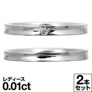 ペアリング 安い 2本セット 天然ダイヤ プラチナ900 ダイヤモンド 金属アレルギー 日本製 ホワイトデー ギフト プレゼント|cococaru
