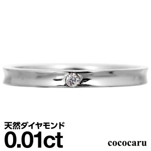 指輪 おしゃれ レディース 一粒 ダイヤモンド リング k18 イエローゴールド/ホワイトゴールド/ピンクゴールド 日本製 新生活 母の日 ギフト プレゼント cococaru