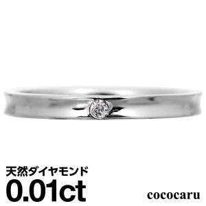 リング 一粒 ダイヤモンド リング プラチナ900 天然ダイヤ ファッションリング 金属アレルギー 日本製 新生活 母の日 ギフト プレゼント cococaru