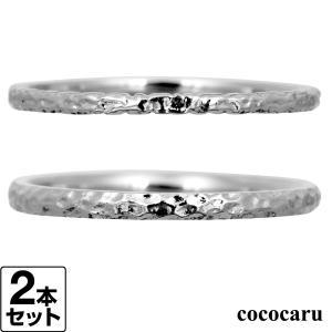 ペアリング マリッジリング 結婚指輪 ホワイトゴールド K10 2本セット|cococaru