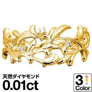 ダイヤモンド リング 指輪 K10 ホワイトゴールド レディース 人気|cococaru
