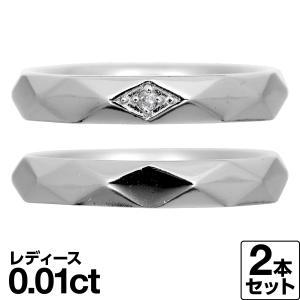 ペアリング k10 2本セット 天然ダイヤ 安い イエローゴールド/ホワイトゴールド/ピンクゴールド ダイヤモンド 日本製 ホワイトデー ギフト プレゼント|cococaru