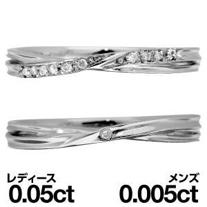 マリッジリング ペアリング 結婚指輪 プラチナ ダイヤモンド 2本セット cococaru