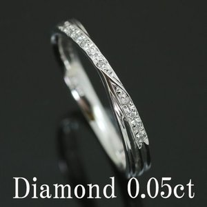 マリッジリング ペアリング 結婚指輪 プラチナ ダイヤモンド...
