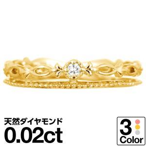一粒 ダイヤモンド リング 指輪 K10 イエローゴールド ミル打ち レディース 人気|cococaru