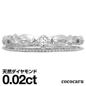 一粒 ダイヤモンド リング 指輪 K18 イエローゴールド ミル打ち レディース 人気|cococaru