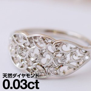 ダイヤモンド リング 指輪 K10 イエローゴールド レディース 人気|cococaru