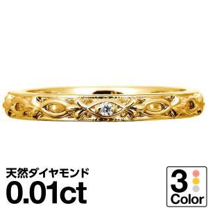 一粒 ダイヤモンドリング K10 ホワイトゴールド 指輪 リング レディース 人気|cococaru