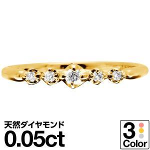 ダイヤモンド 指輪 リング K10 ホワイトゴールド レディース 人気|cococaru